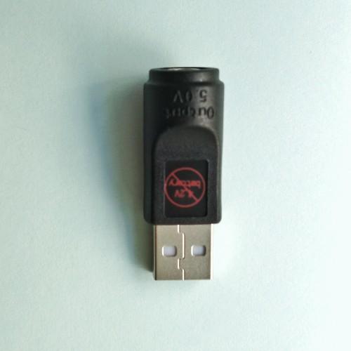 nikoBlue Akku USB Ladegerät